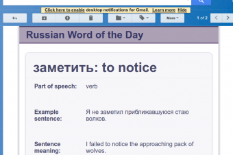 My favorite ways to learn Russian vocab, Part 1