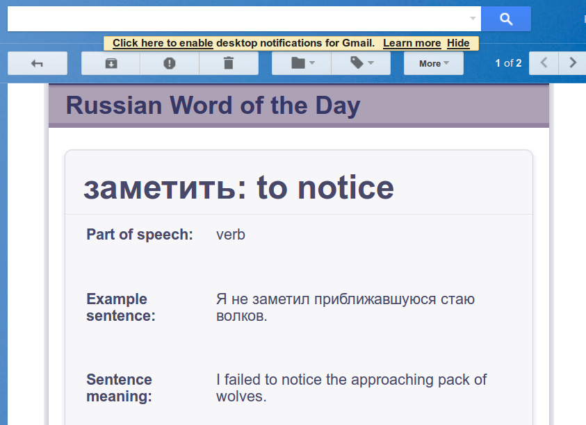 russian_word_of_the_day