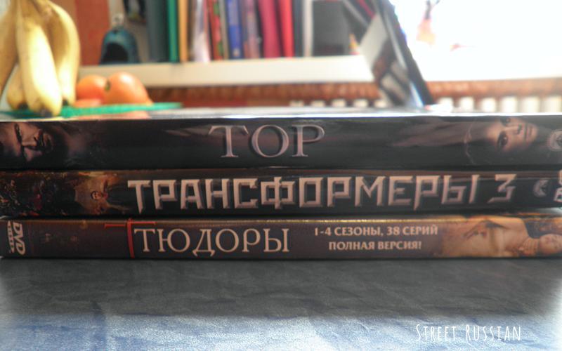 russian_movies