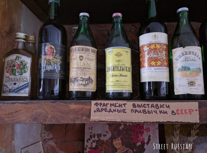 soviet_beer