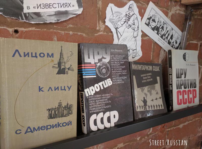 soviet_books
