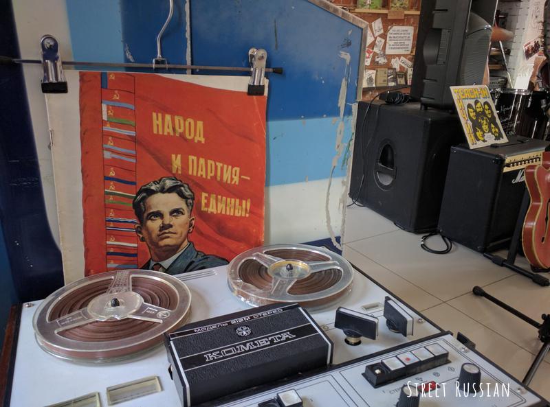 soviet_equipment