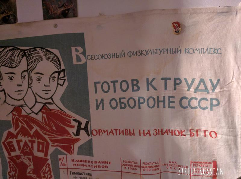 soviet_pioneers