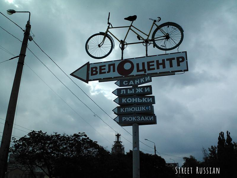 bicycle_center_ukraine