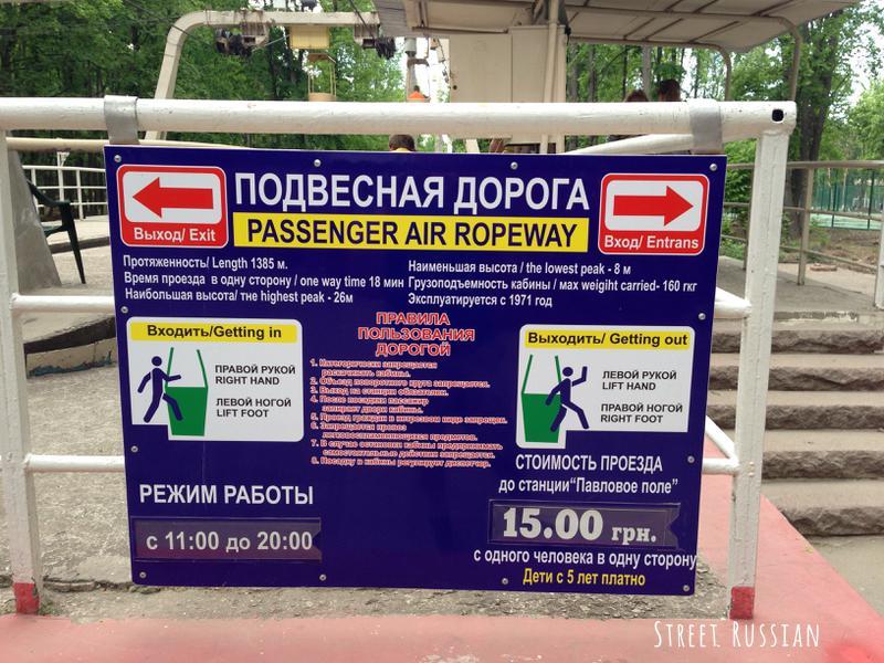 cablecar_sign
