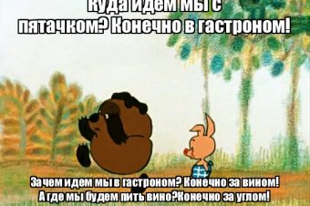 (The Other) Russian Childhood Cartoons