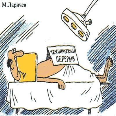 m_larichev_-_tehnicheskiy_pereriv