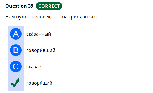 Free online Russian tests