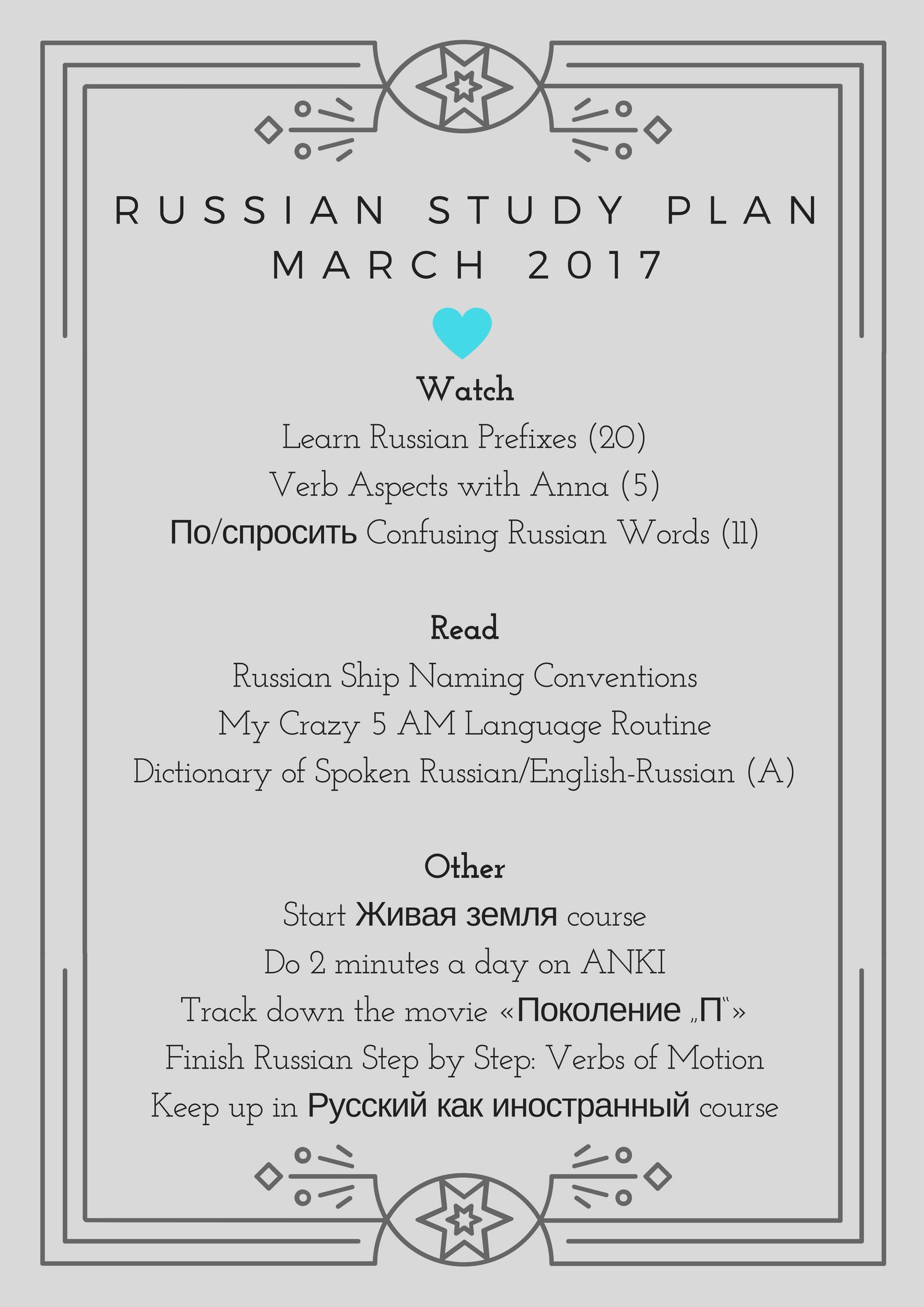Russian Roundup- February 2017