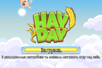 Russian words I learned from playing Hay Day
