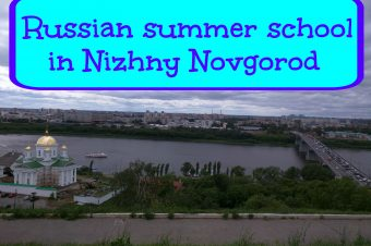 Summer school in Nizhny Novgorod
