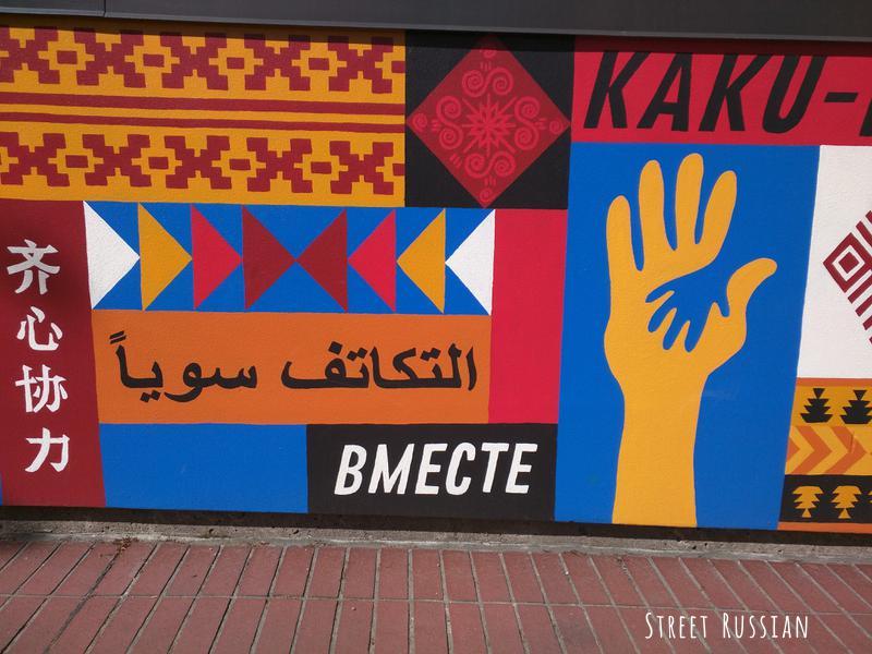 Russian language in Portland