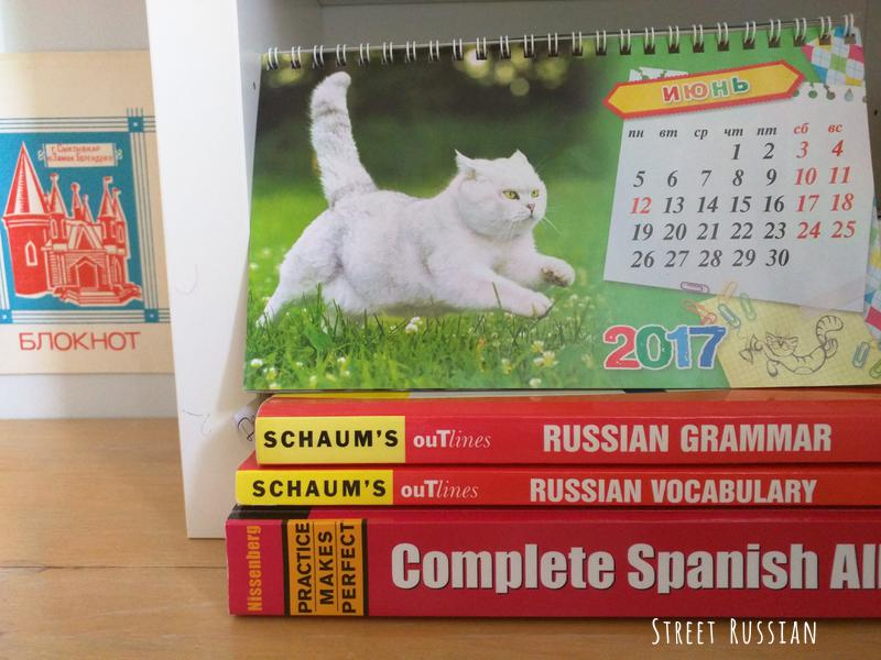 Russian Roundup – June 2017