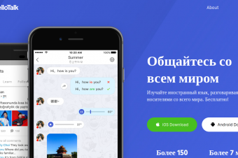 Using HelloTalk for Russian