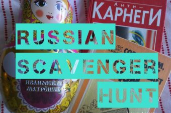 Russian scavenger hunt!