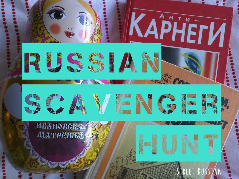 Russian scavenger hunt!