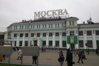 Fall trip to Russia