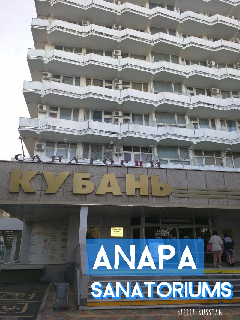 The Sanatoriums of Anapa