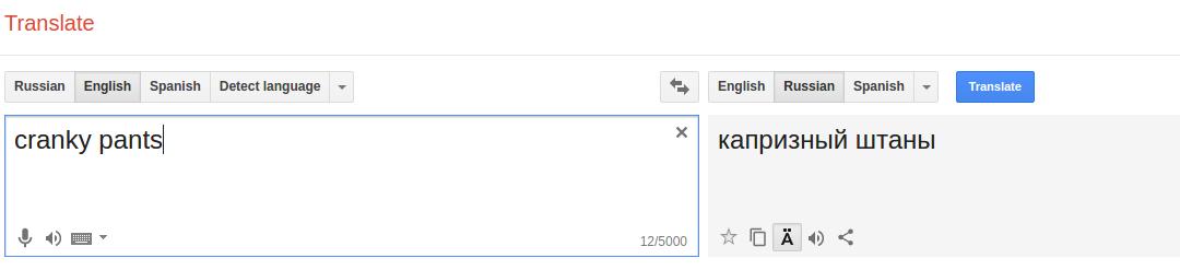 Google Translate fails