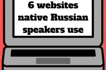 6 websites native Russian speakers use
