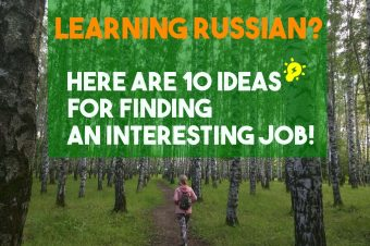 Job ideas for Russian speakers