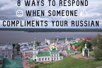 8 ways to respond when someone compliments your Russian