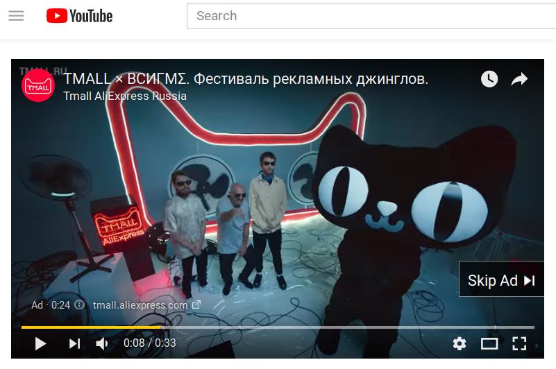 Russian Roundup – August 2018 – Street Russian