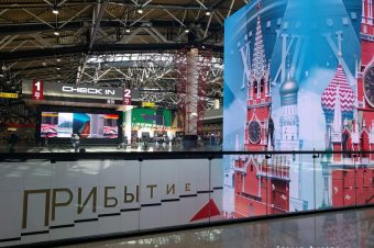 3 cool things about Sheremetyevo