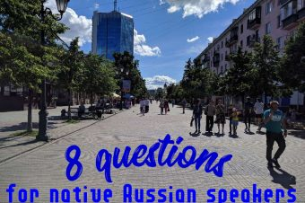Questions for native Russian speakers
