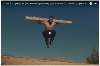 5 Russian songs to cheer you up