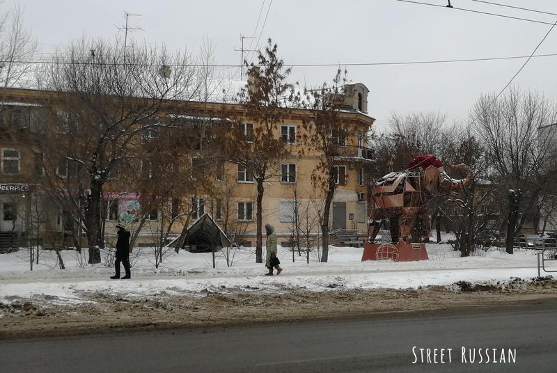 Russian Roundup – January 2019