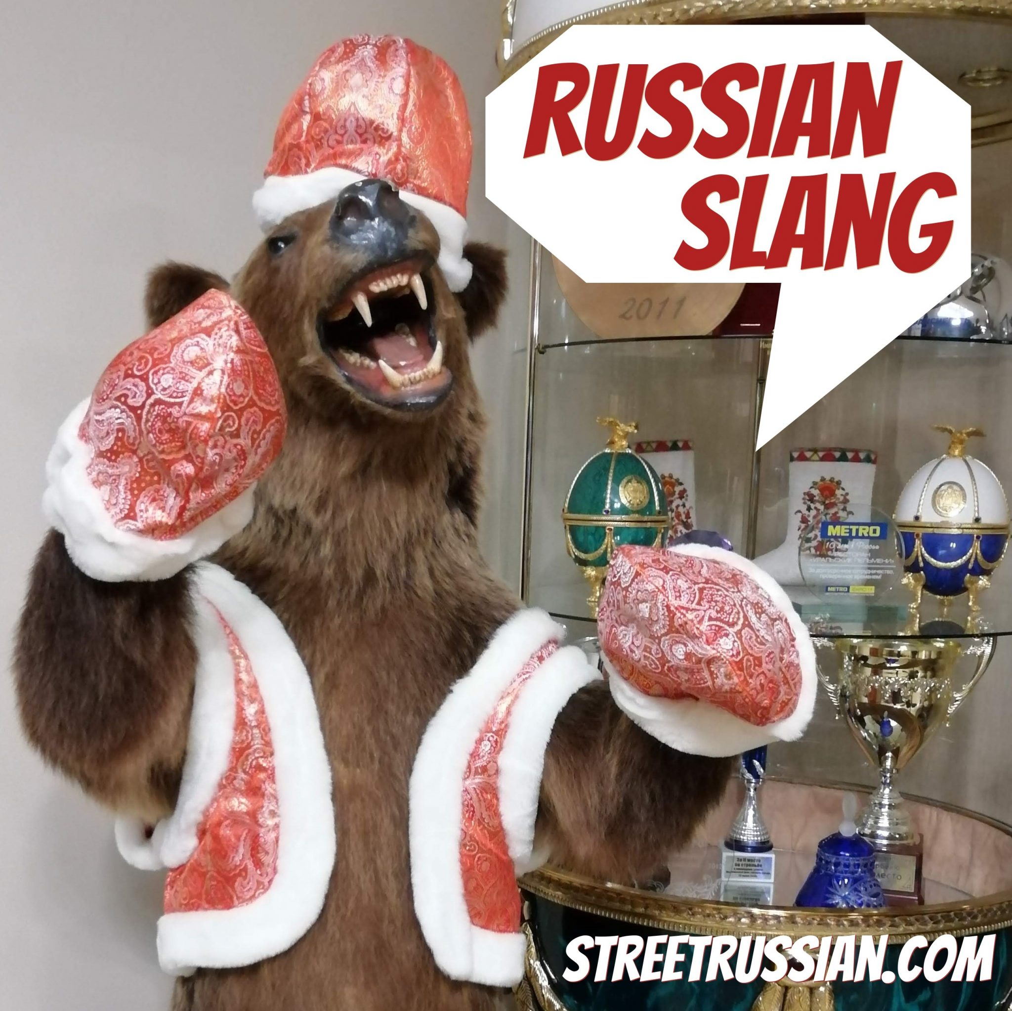 Mini Russian slang lesson