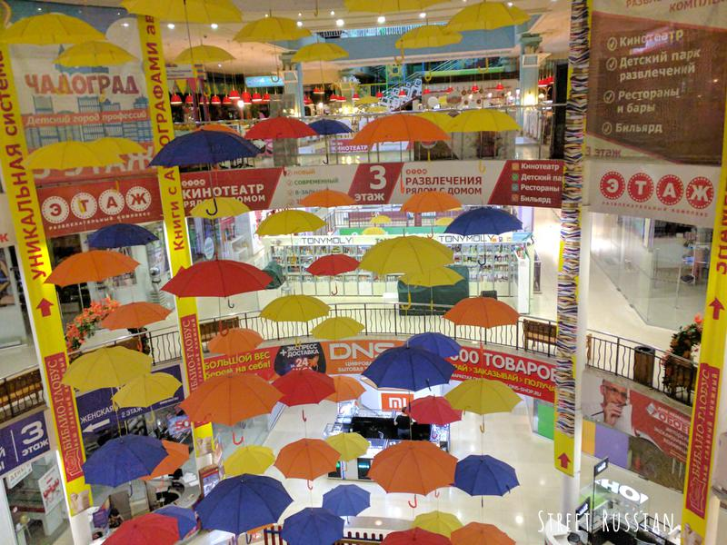 6 Chelyabinsk shopping malls