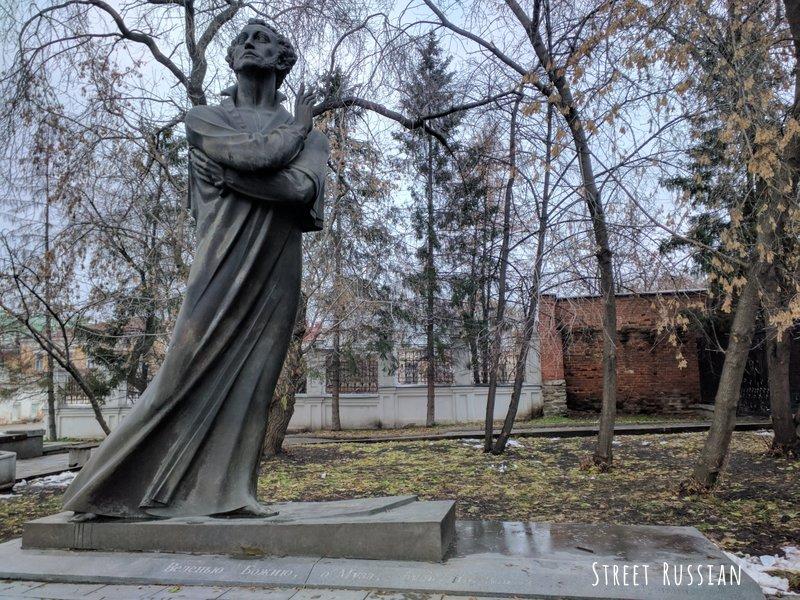 Pushkin around the world