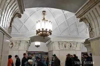 Moscow metro vs DC metro