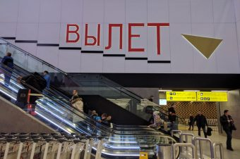 The Moscow airport in photos