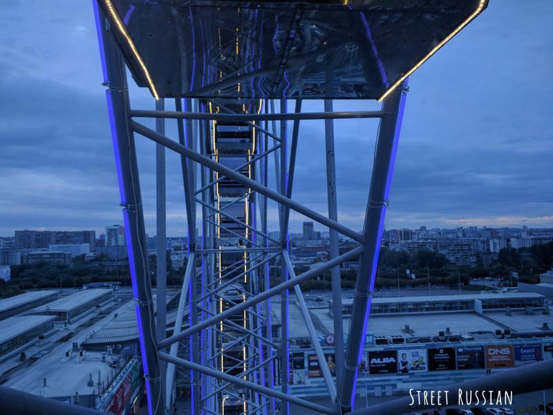 Chelyabinsk Ferris wheel