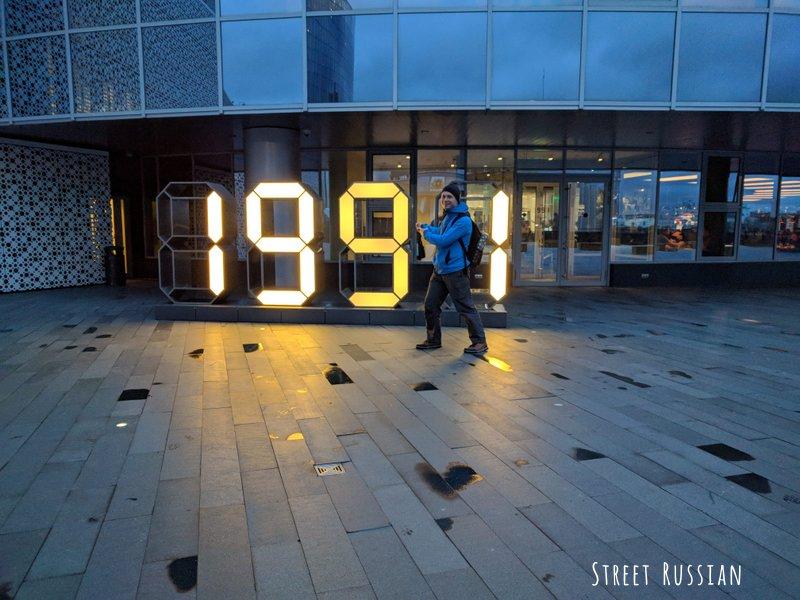 The Yeltsin Center