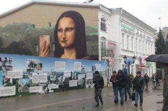 One rainy day in Kazan