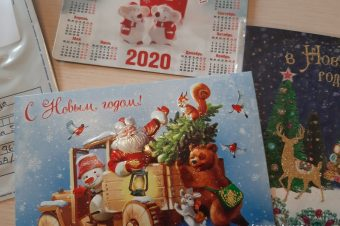 Russian Roundup – December 2019