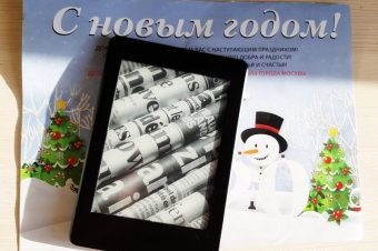 2020 e-books about Russia and Russian