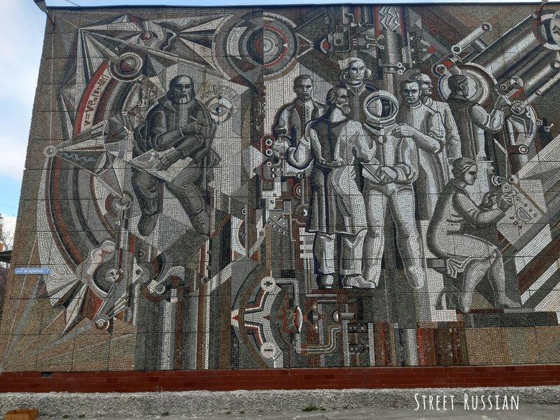 Soviet Chelyabinsk