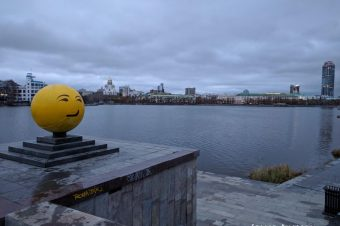 Rainy fall day in Yekaterinburg
