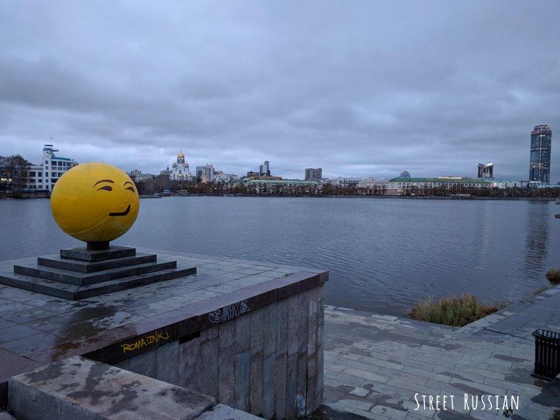 Rainy fall day in Yekaterinburg