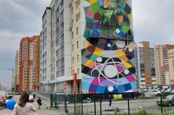 Russian street art festival