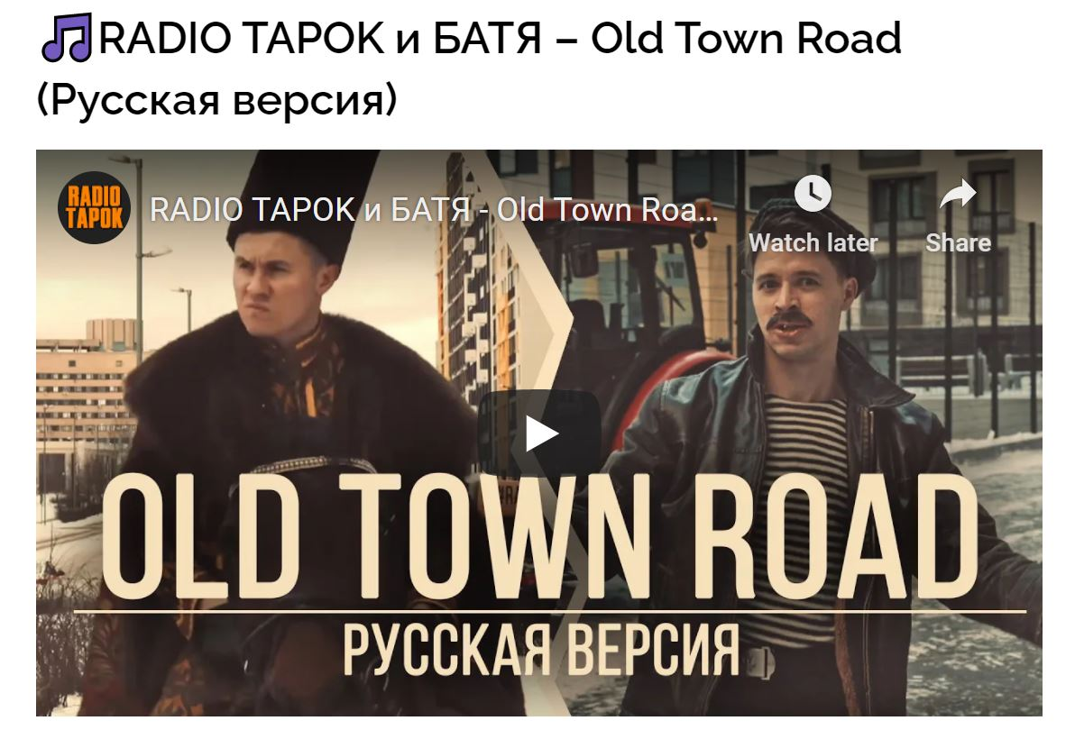 Russian songs of 2020