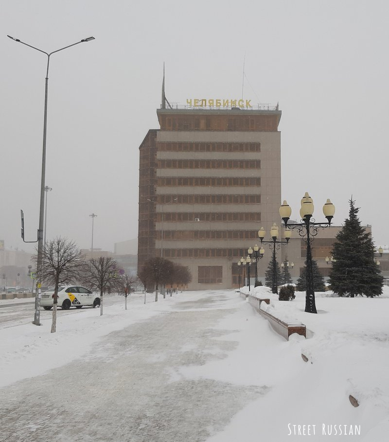 Russian Roundup – February 2021