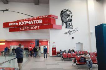 Chelyabinsk – Moscow – Kazan