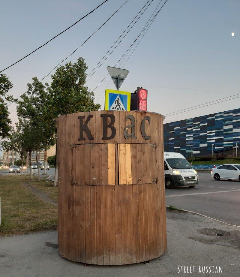 Russian Roundup – July 2021