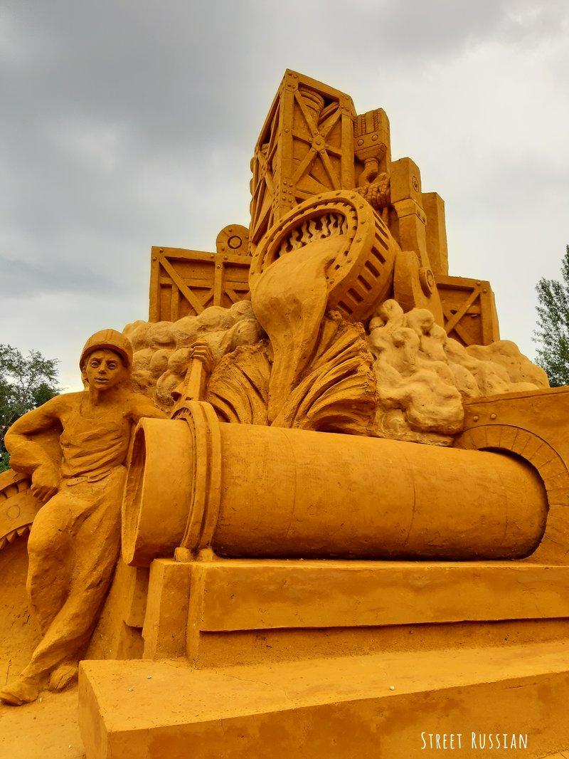 Chelyabinsk Sand Art Festival